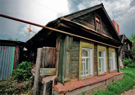 Дом 84 на ул. Чкаловской.
