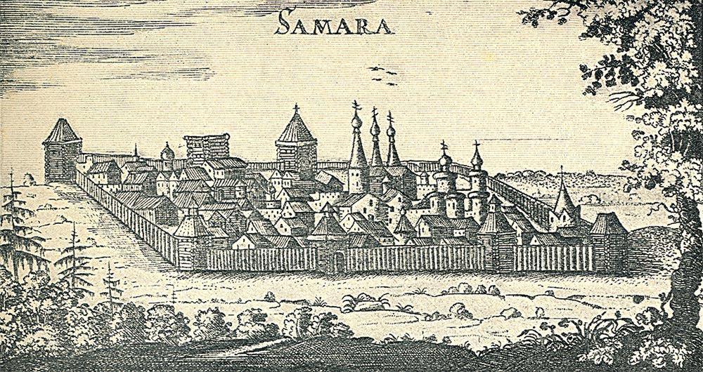 Afbeeldingsresultaat voor самара xvi века