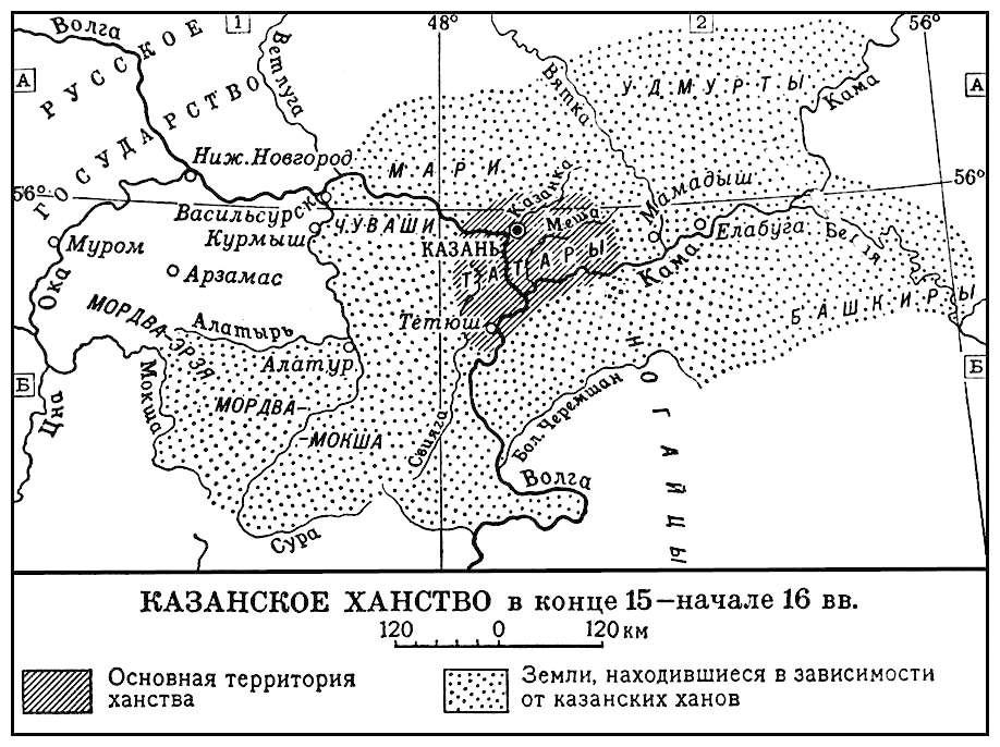 Казанское ханство в конце 15